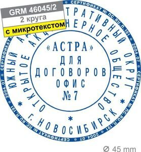 GRM 46045 2 Plus DIY_ottisk