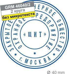 GRM 46040 2 Plus DIY_ottisk