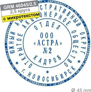 GRM 46045 2,5 Plus DIY_ottisk